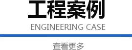 郑州中央空调,河南格力中央空调,郑州家用中央空调,郑州商用中央空调工程案li